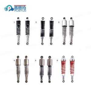 motorcycle rear shock absorber 29