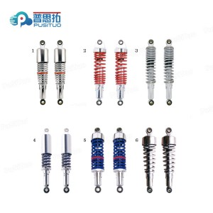 motorcycle rear shock absorber 25