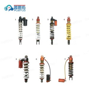 motorcycle front shock absorber 1
