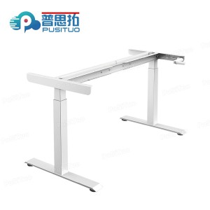 Bottom price