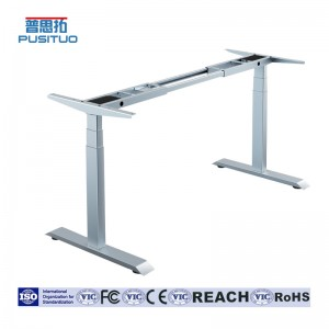 table frame PST35TS-R1