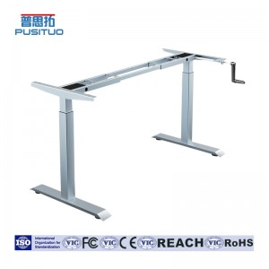 cadre de table PSTTH-2-SY01