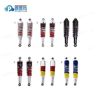 motorcycle rear shock absorber 26