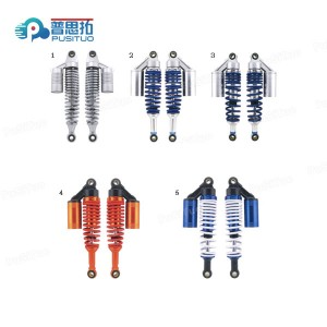 motorcycle rear shock absorber 20