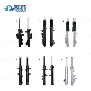 motorcycle front shock absorber 12