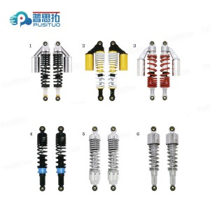 motorcycle rear shock absorber 19
